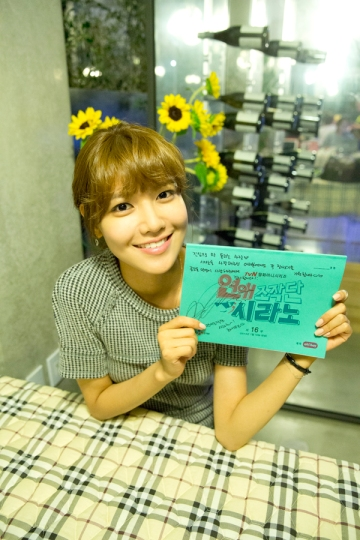 130716 Sooyoung