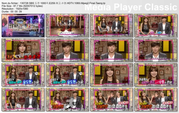 130728 SBS 도전 1000곡.E259.예고.수영.HDTV.1080i.Mpeg2.Final-Taeng.tp_thumbs_[2013.07.30_15.46.00]