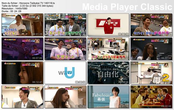 Honoono-Taiikukai-TV-140118.ts_thumbs_[2014.01.19_02.58