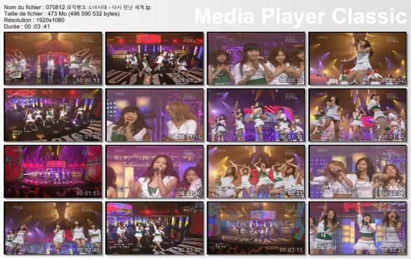 070812 뮤직뱅크 소녀시대 - 다시 만난 세계.tp_thumbs_[2014.04.30_20.17.06]