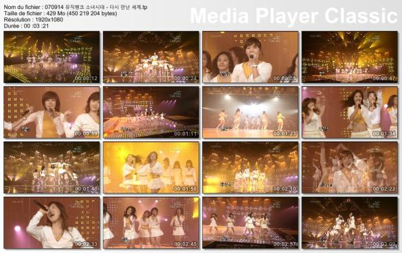 070914 뮤직뱅크 소녀시대 - 다시 만난 세계.tp_thumbs_[2014.05.04_20.29.10]