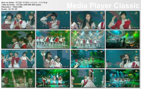 071221 뮤직뱅크 소녀시대 - 소녀시대.tp_thumbs_[2014.05.19_06.49.46]